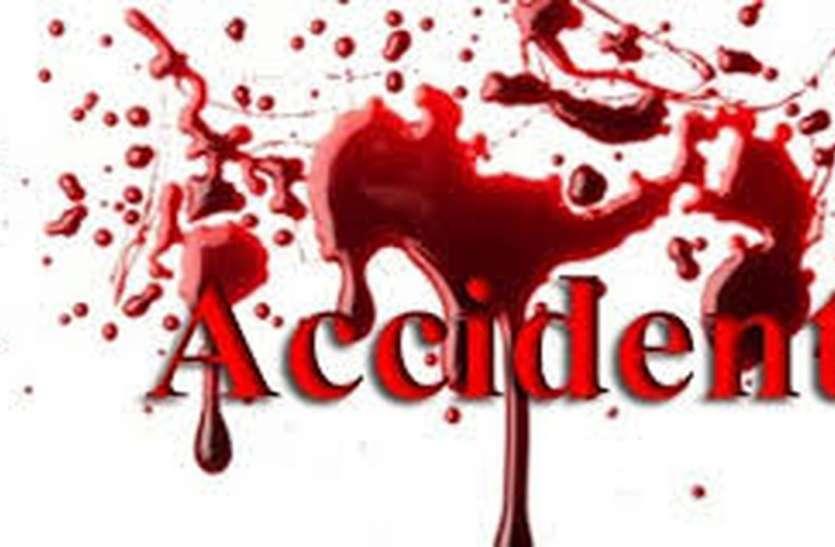 हादसे में दो जनों की मौत, 12 घायल