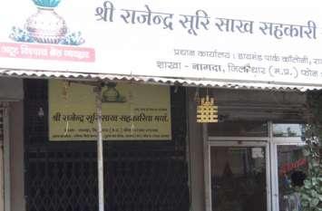 भगोड़े भाजपा नेता सहित दो अन्य पर पांच हजार रुपए का इनाम घोषित