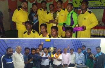 राज्य स्तरीय फुटबॉल प्रतियोगिता में विद्युत विभाग अंबिकापुर ने कोरबा वेस्ट को 2-1 से हराकर रचा इतिहास