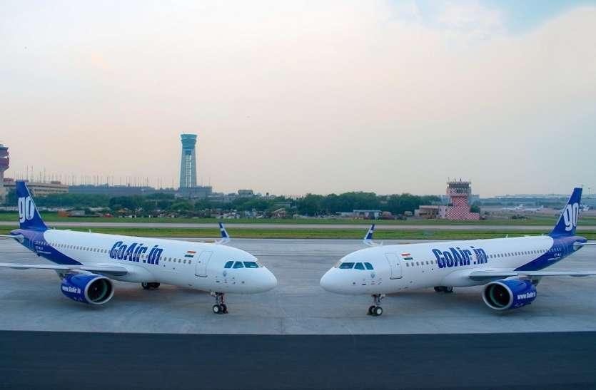 समय पर यात्रियों को पहुंचाने में Go Air बना नंबर 1, DGCA ने जारी किए आंकड़ें