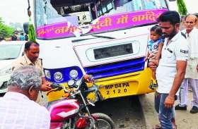 ट्रायल लेने गए बस चालक ने बाइक सवार दो युवकों को कुचला