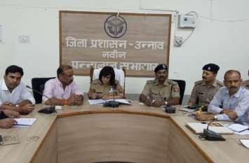 अपर पुलिस महानिदेशक महिला सम्मान प्रकोष्ठ का ताबड़तोड़ निरीक्षण, सरकार की मंशा से जिला प्रशासन को कराया रूबरू