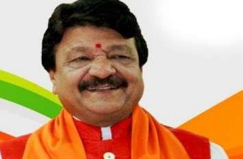 बीजेपी महासचिव कैलाश विजयवर्गीय ने ममता बनर्जी पर साधा निशाना, कहा वह सीएम हैं न कि पीएम