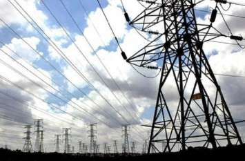 Audit: निगम ने उपभोक्ताओं को दिवाली से पहले दिया करंट
