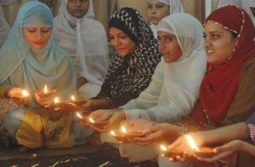 इस बार हिंदू ही नहीं मुसलमानों को भी है दिवाली का इंतजार, घरों का कर रहे रंग-रोगन