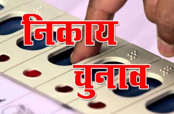 राजस्थान निकाय चुनाव : बांसवाड़ा में 74 हजार मतदाता चुनेंगे 60 पार्षद, परतापुर में 17 हजार वोटर्स के हाथों में 25 पार्षदों का चयन