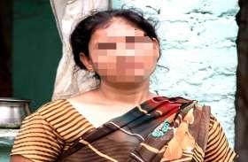 देवर की करतूत की शिकायत करना महिला को पड़ गया भारी, दो बच्चों और पति के साथ गांव से कर दिया बहिष्कृत