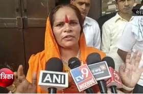 Big Breaking: साध्वी प्राची ने कहा- फतवे जारी करने वालों को चौराहे पर खड़ा करके फांसी दी जानी चाहिए, देखें वीडियो
