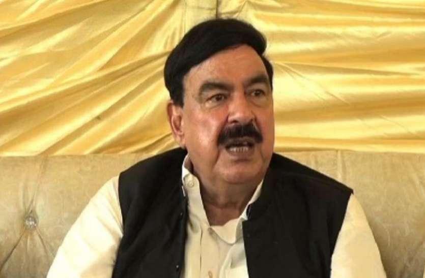 पाकिस्तान के रेल मंत्री शेख रशीद की गीदड़भभकी, कहा- अब तोप और टैंक की बजाय सीधे-सीधे परमाणु जंग होगी