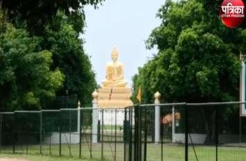 Up Travel Guide : देवभूमि जहां गौतम बुद्ध ने बिताये थे 24 साल, जैनियों और हिंदुओं का भी है पवित्र स्थान