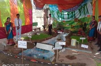 छात्रों ने बुुंदेलखण्ड विकास को लेकर बनाए प्रोजेक्ट