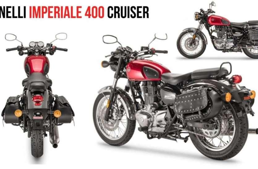 Royal Enfield को टक्कर देगी Benelli की ये बाइक, कीमत भी है बेहद कम