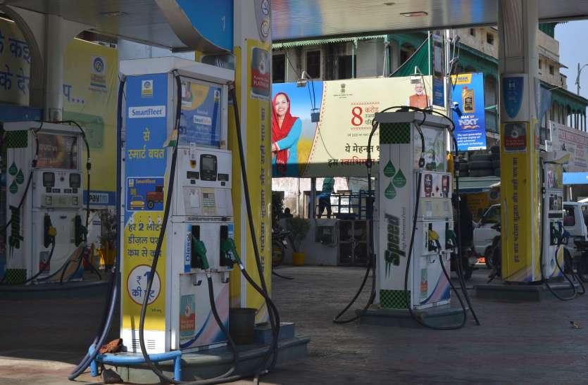 पेट्रोल पंप खोलना हुआ आसान, सरकार ने बदले नियम
