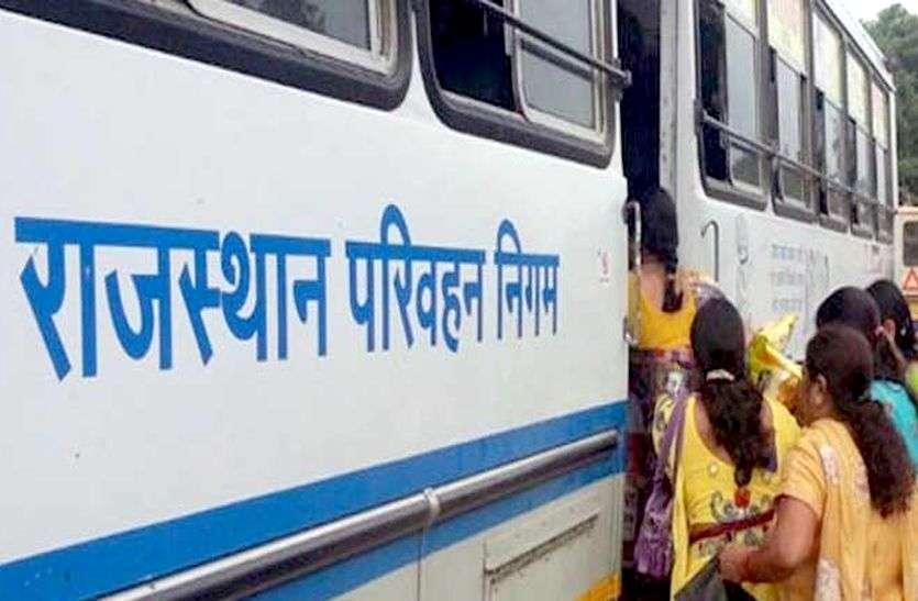 सीकर-जयपुर ट्रेन के बाद अब बस यात्रियों को दिवाली का बड़ा तोहफा, पढ़ें पूरी खबर