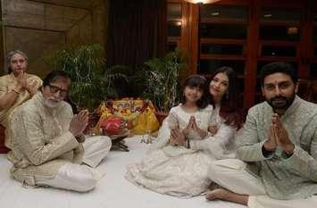 अमिताभ बच्चन के घर में होगी दो साल बाद दिवाली पार्टी  जानें कौन कौन सितारे होगें शामिल