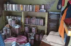 घी के नाम पर बेच रहे रिफाइंड तेल से बनी खाद्य सामग्री