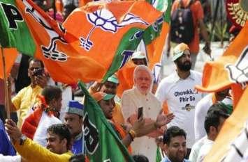 पार्टी के इस निर्णय से भाजपा नेताओं के चेहरे मुरझाए, दबी जुबान में जारी है विरोध