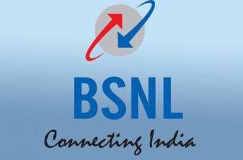 BSNL ने 108 रुपये वाले प्लान की बढ़ाई वैधता, हर दिन मिलेगा 1GB डेटा