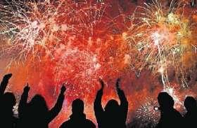 यूपी में दीपावली पर सिर्फ दो घंटे ही फोड़ सकेंगे पटाखे, इस समय के बाद आतिशबाजी पर लगी रोक