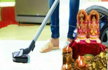 दीपावली से पहले घर से जरूर हटा लें ये चीजें, नहीं तो मां लक्ष्मी नहीं करेंगी आपके घर में प्रवेश