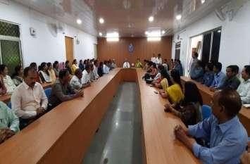 Good News: शिक्षा के क्षेत्र में इस जिले में हो रहा बढिय़ा काम, पढि़ए पूरी खबर