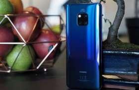 Huawei Diwali सेल, स्मार्टफोन्स पर मिल रहा है 20,000 रुपये का डिस्काउंट