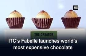 ITC ने बनाई दुनिया की सबसे महंगी चॉकलेट, गिनीज बुक में दर्ज होगा चॉकलेट का नाम