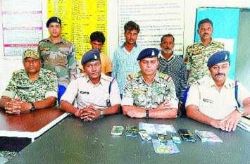 लोगों को ऐसे लुटते थे ATM चोर, लग्जरी गाड़ियों और कैश के साथ पुलिस ने किया तीन को किया गिरफ्तार