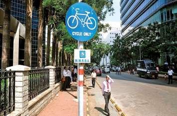 एमएमआरडीए की साइकिल सुविधा, अब बीकेसी में दौड़ेंगी साइकिलें