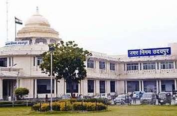 महापौर के दावेदार उदयपुर के चुनावी मैदान में 59 वार्डों से लड़ सकते चुनाव