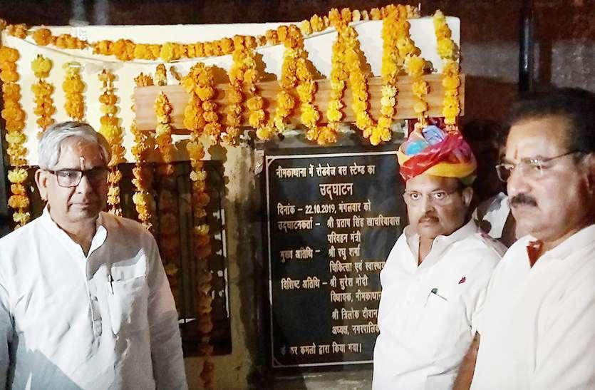 सीकर-जयपुर ट्रेन के बाद अब बस यात्रियों को दिवाली पर मिली बड़ी सौगात, पढ़ें पूरी खबर