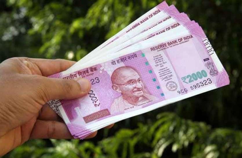 बैंक खातों में गड़बड़ी से अटके प्रदेश के 50 हजार बच्चों के साढ़े तीन करोड़ रुपए