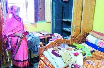 वनकर्मी के सूने घर से बदमाशों ने पार किए लाखों के गहने व नकदी