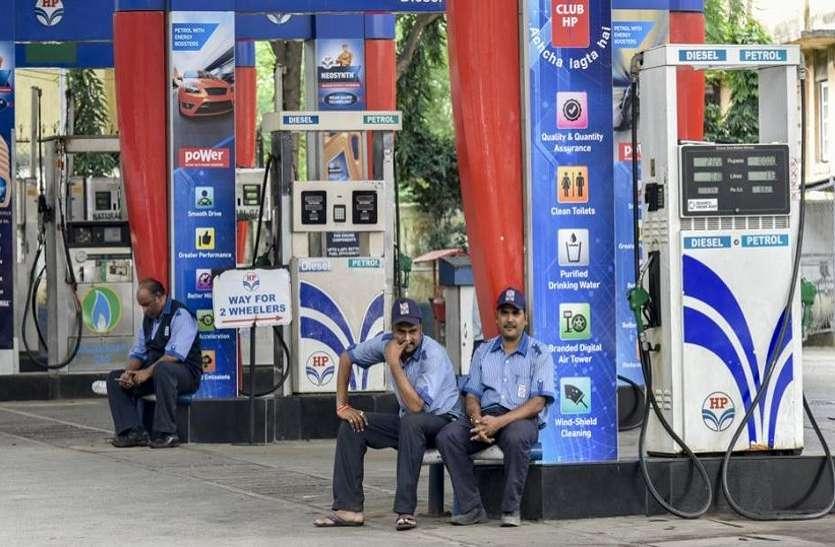 टैक्स वृद्धि के विरोध में पेट्रोल पंपों की हड़ताल