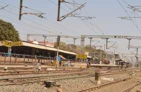 रेलवे स्टेशन की सुंदरता पर 3 करोड़ खर्च लेकिन विकलांगों के लिए रैंप तक नहीं