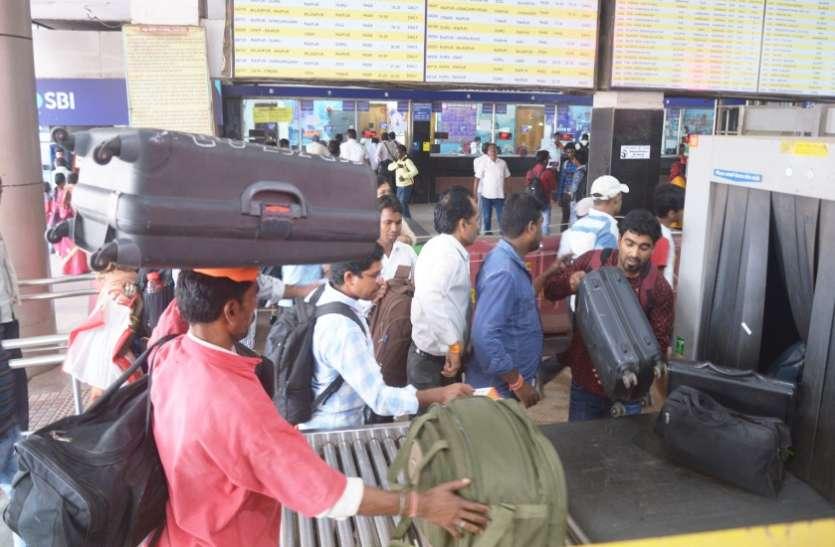 रायपुर स्टेशन: चप्पे-चप्पे पर खुफिया कैमरे की नजर, 60 और कैमरे लगेंगे