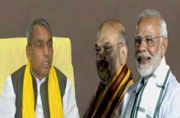 BJP ने ओमप्रकाश राजभर को चुनौती देने वाले कैबिनेट मंत्री को दी बड़ी जिम्मेदारी