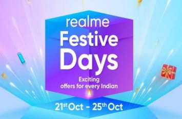 5,999 रुपये में खरीद सकते हैं Realme के स्मार्टफोन, देखें लिस्ट