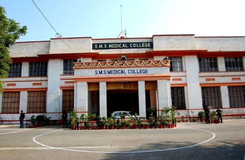 एमबीबीएस प्रथम वर्ष के छात्र से रैगिंग, एसएमएस मेडिकल कॉलेज के सात छात्र निलंबित