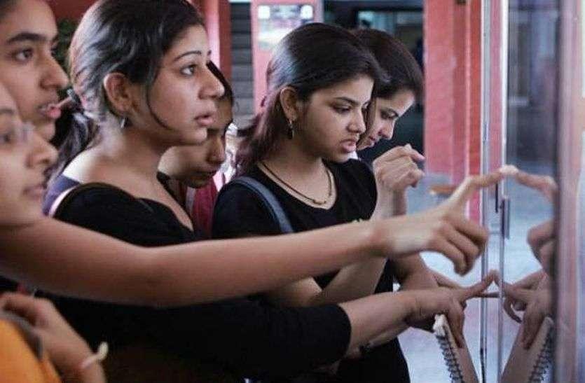 Ajmer News : सौ तक की गिनती नहीं आती फिर भी बन गए मास्टर, हजारों विद्यार्थियों के भविष्य से खिलवाड़