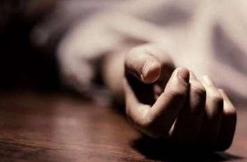 वृद्ध समेत दो की कु एं में गिरने से मौत