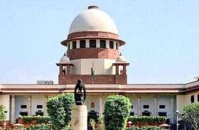 Video: Supreme Court ने Yogi सरकार को 6 हफ्ते में मंदिरों के इस मामले में कानून बनाने को कहा