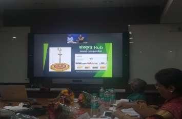 संस्कृत पढऩे वाले छात्रों को TCS की बड़ी सौगात, ऐसे मिलेगा रोजगार