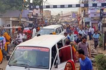 यातायात व्यवस्था चरमराई, दिनभर जाम की स्थिति