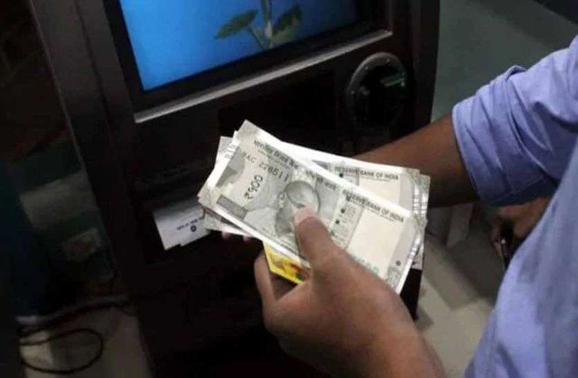 'Erasure' generating money from ATM, fraud of two and a half million,