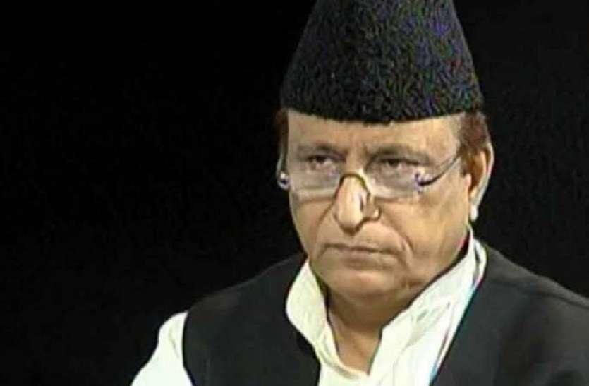 जल निगम भर्ती घोटाले में आजम खान के दोषी पाए जाने के बाद एसआईटी ने दाखिल की अर्जी