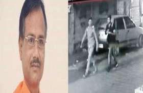 Big News: कमलेश तिवारी के हत्यारों का मददगार अलीगढ़ का पूर्व छात्र, पिछले रिकॉर्ड खंगालने में जुटी पुलिस