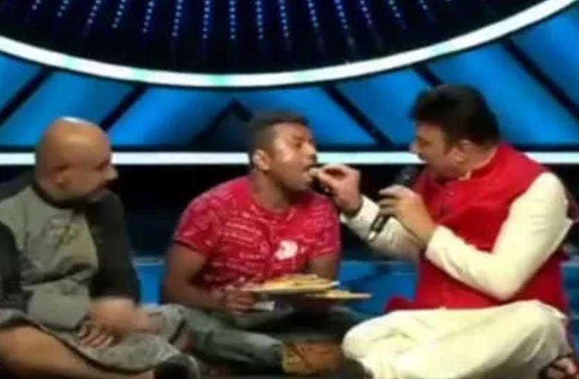 भूखे-प्यासे कंटेस्टेंट को देख अनु मलिक का पसीजा दिल, सिंगर ने हाथों से खिलाया दाल-भात