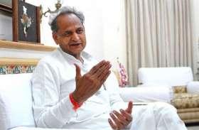 Ashok Gehlot says .टोल वसूली  के तीन साल बाद 1000 करोड़ रुपए का भार कौन चुकाएगा