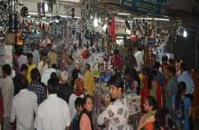 Dhanteras : बाजार रहे गुलजार, जमकर धन बरसा